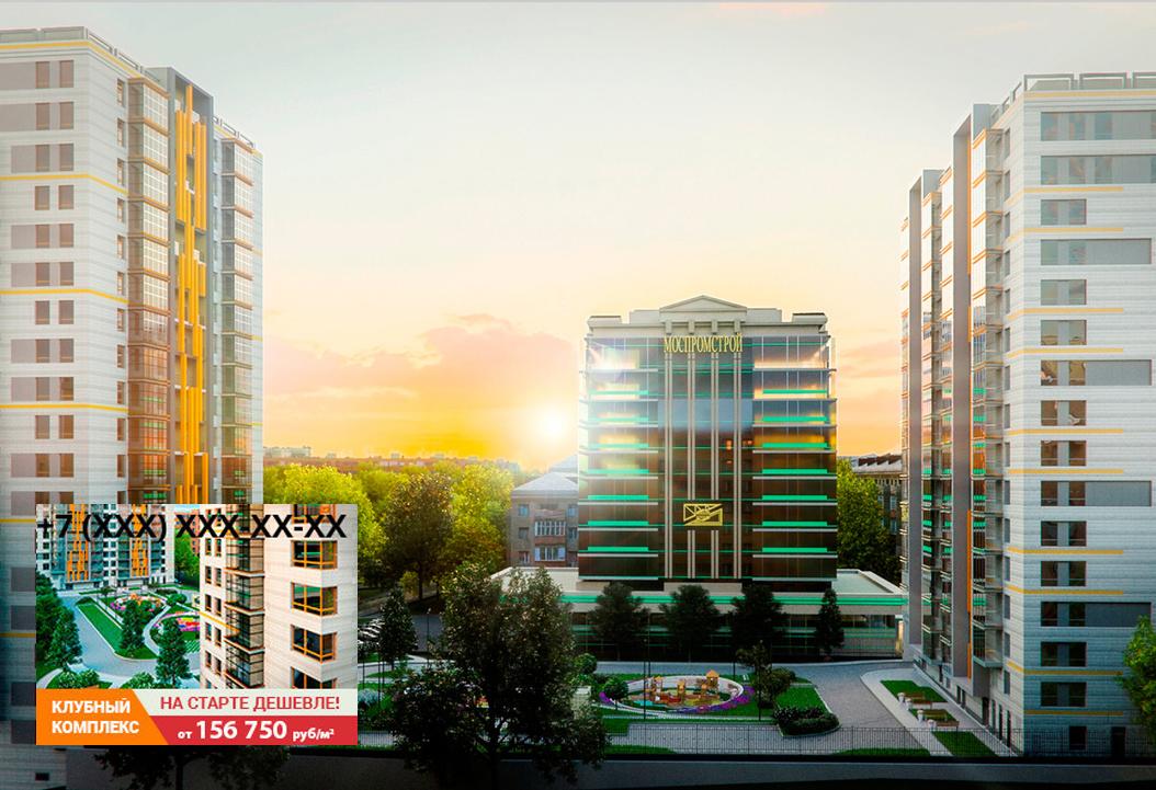 Купить квартиру в новостройке Москвы в ЖК «СВОЙ»