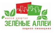 Москва, Видное. Новостройки ЖК «Зелёные Аллеи»