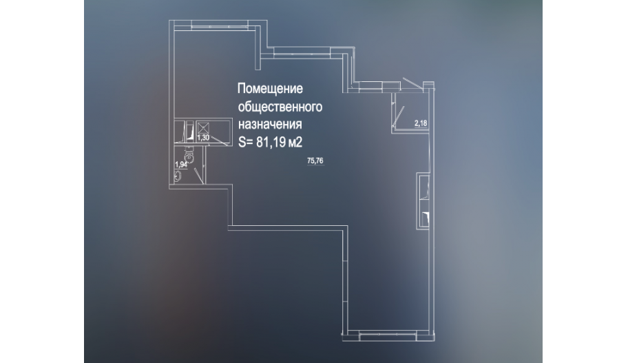 Купить помещение в Митино Москвы. ЖК «LIFE-Митинская ECOPARK»