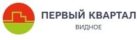 Москва, Видное. Новостройки ЖК «Первый квартал»