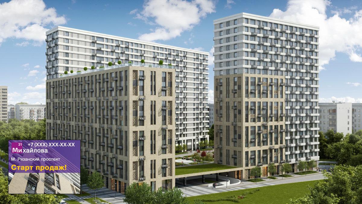 Новостройки на юго-востоке Москвы. Купить квартиру в новостройке в Рязанском районе.