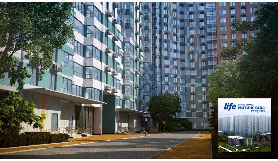 Коммерческая недвижимость в «LIFE-Митинская ECOPARK». Купить офис в Митино, Москва.