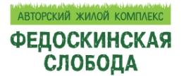 Новостройки на Дмитровском шоссе в Москве. ЖК «Федоскинская слобода»