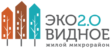 Новостройки в г.Видное, Москва. Микрорайон «Эко Видное 2.0»
