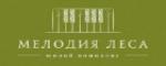 Новостройки Москвы, Зеленоград. ЖК «Мелодия леса»