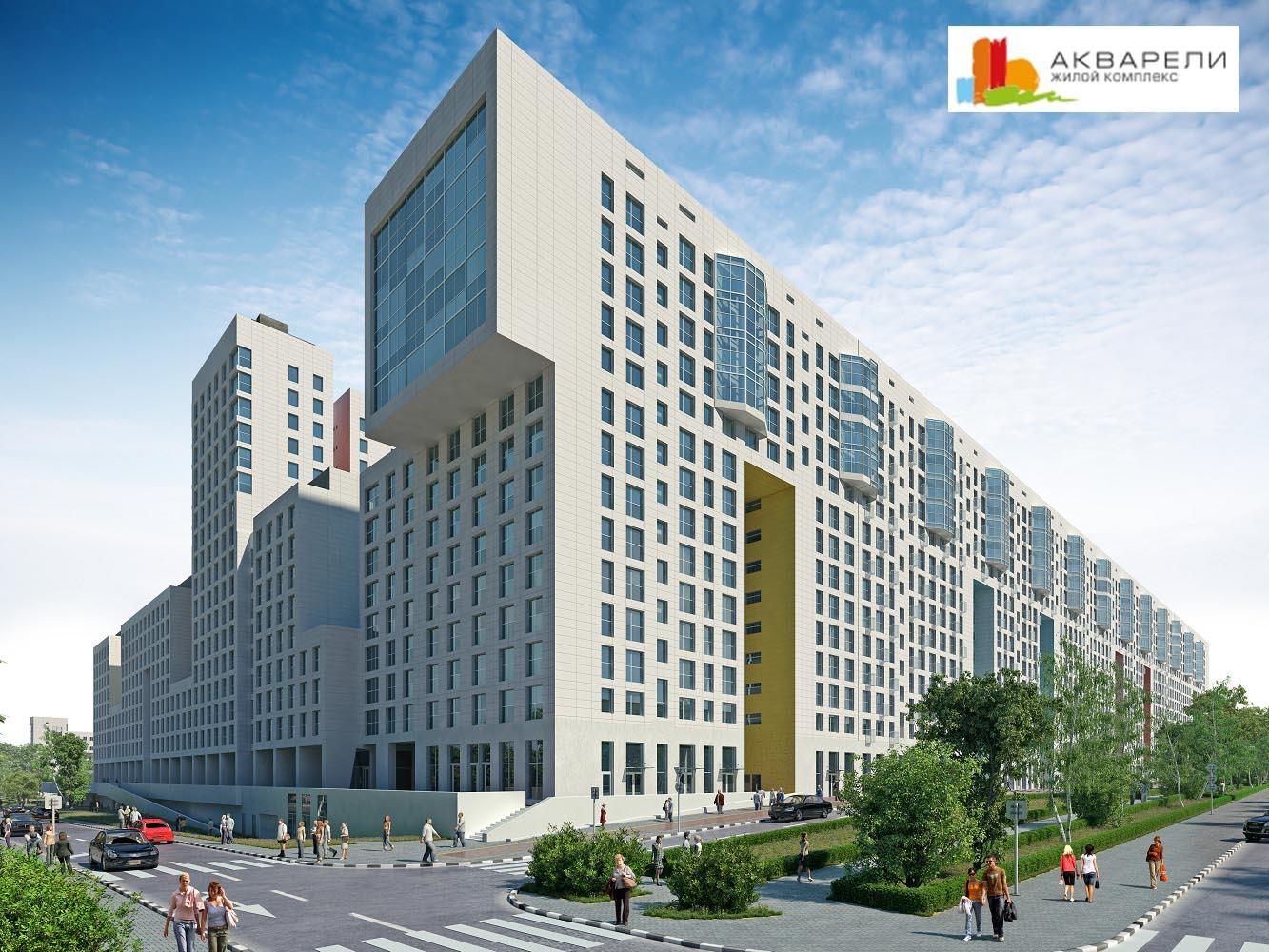 Купить квартиру в Балашихе в Подмосковье. Новостройка ЖК «Акварели»