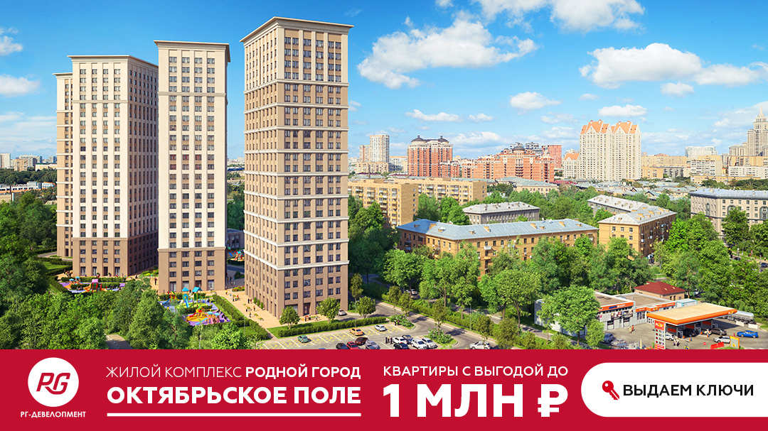 Купить квартиру бизнес-класса в СЗАО Москвы