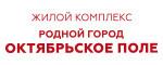 Квартиры бизнес-класса в СЗАО Москвы