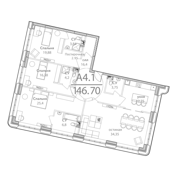 Апартаменты с тремя спальнями