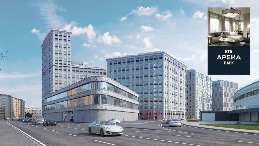 Апартаменты в центре Москвы ЖК «ВТБ Арена парк»